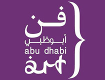 Abu Dhabi Art, Booth H1-18