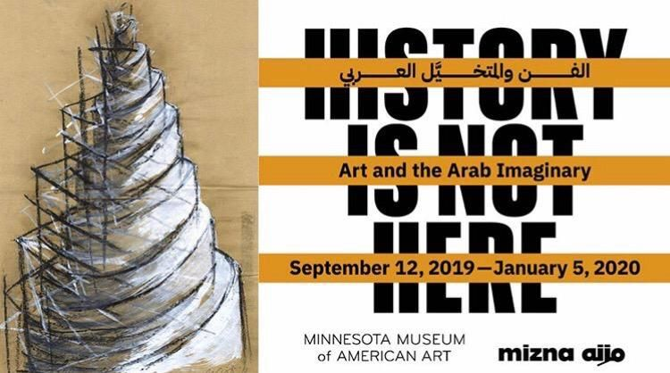 Heba Y. Amin will curate a group show at Mizna and Minnesota Museum of American Art, USA (29/08/2019)